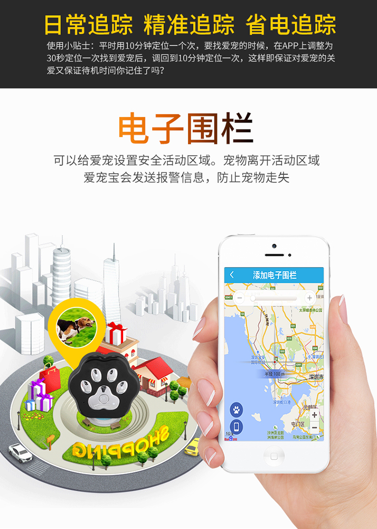 2203#-pet-gps-wifi-lbs-location-tracker-v30-details (6)