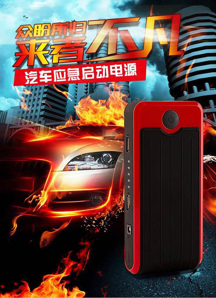 3012#-emergency-Portable-Car-Jumper-Starter -Power-bank-CY-05-details (1)