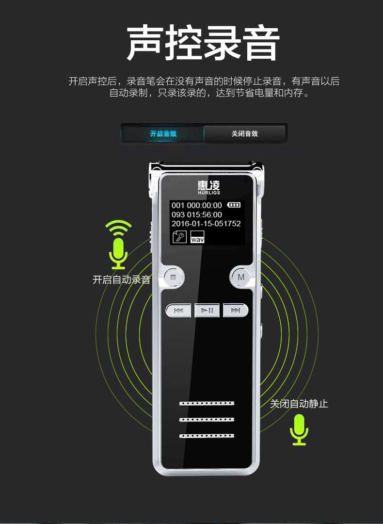 3751#-long-time-recording-digital-voice-recorder-YXW-906-details (6)