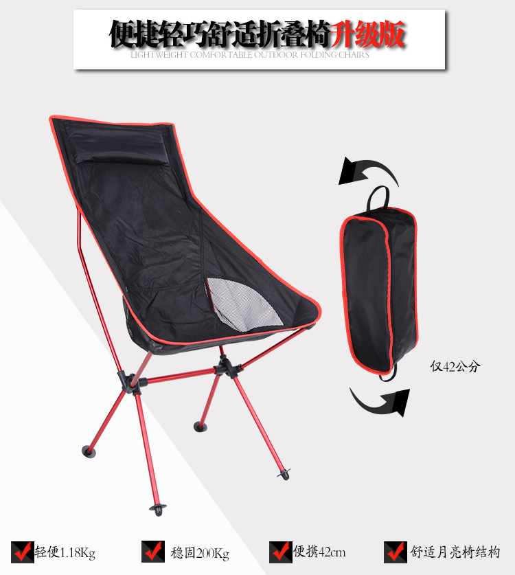 4346#-lightweight-foldable-outdoor-chair-details (1)