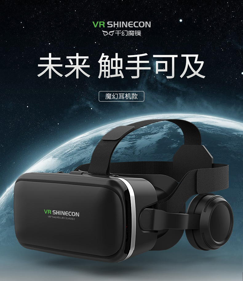4498#-VR-wifi-all-in-one-functions-SC-G04E-details (1)