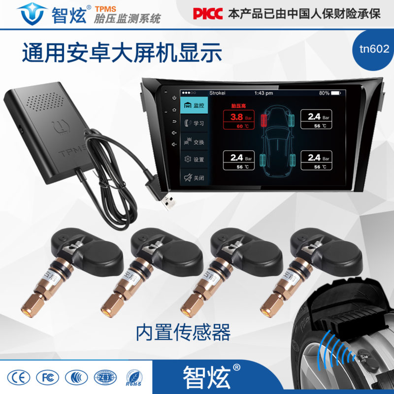 6414#-tire-pressure-monitoring-TN602 (1)