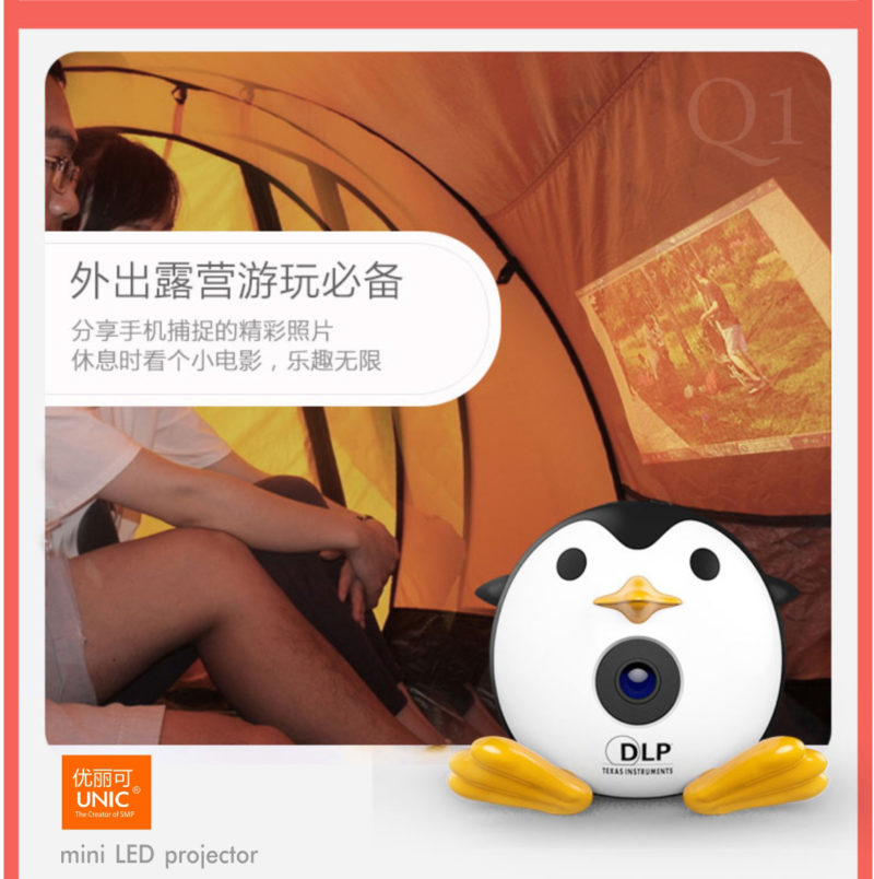 6567#-portable-mini-pet-HD-projector-Q1-details (16)