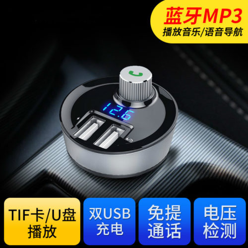 8169#-Voltage-display-bluetooth-MP3-car-Fast-Charge-YC-B11 (1)