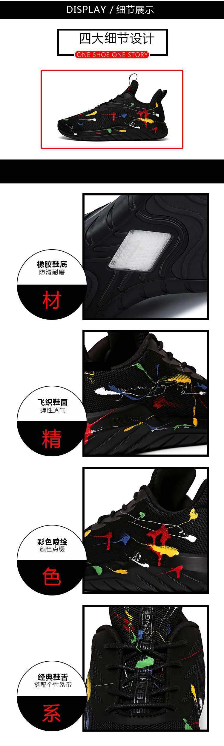 8536#-Colorful-painting-sports-shoes-BS170726 (5)