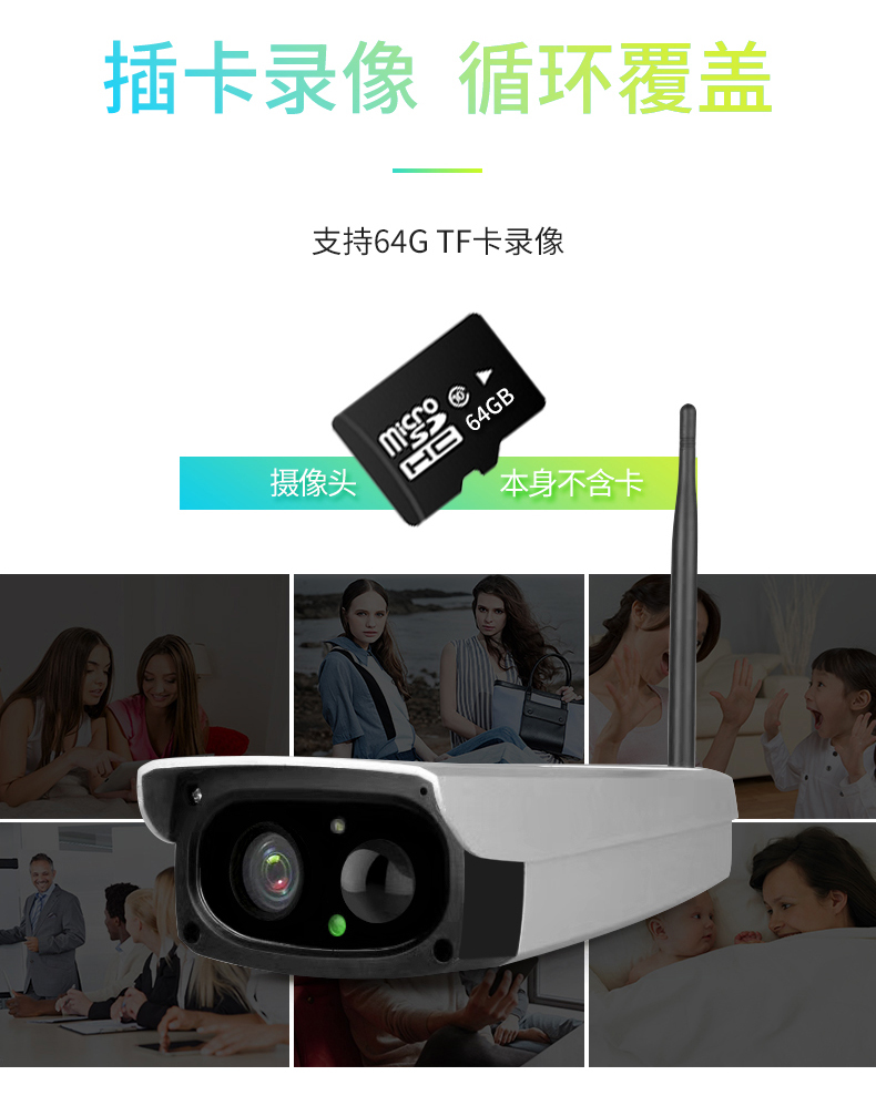 9207#-WiFi-sun-power-supply-camera-S1-details (12)