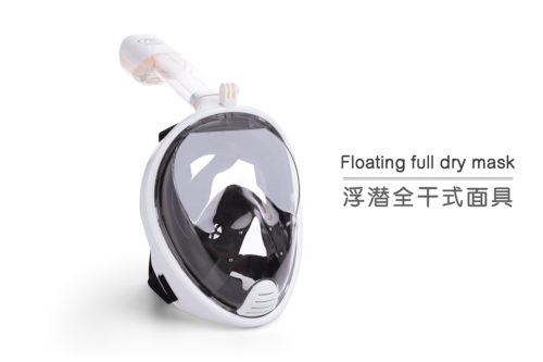 11000#-floating-full-dry-mask-II-color (5)