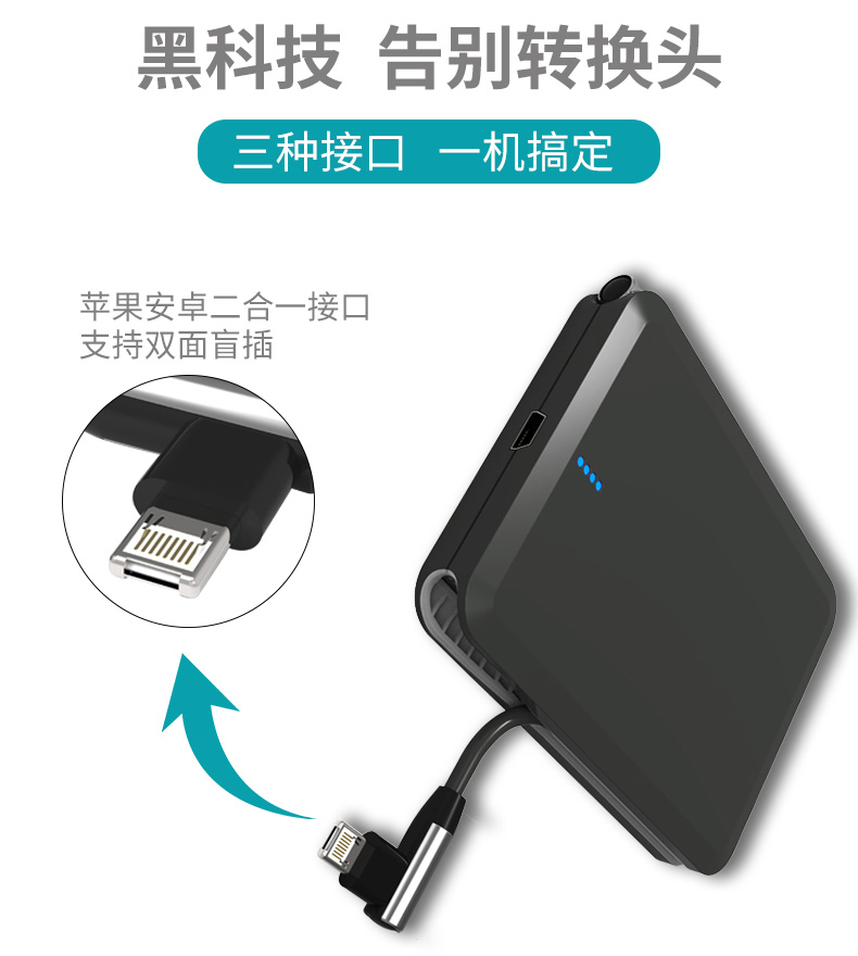 12064#-magic-mini-power-bank-CX1-details (4)