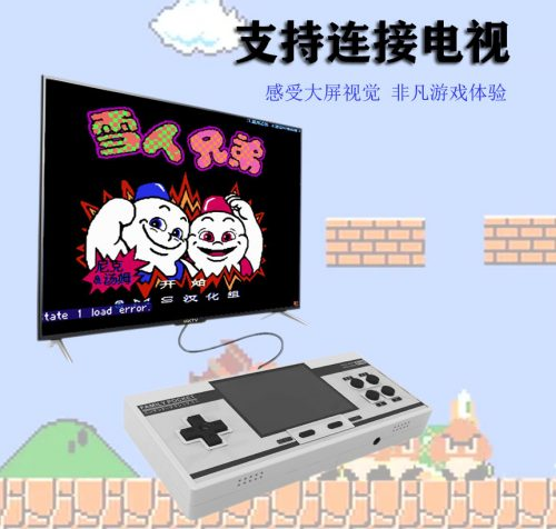 12219#-game-player-NES-pro (7)