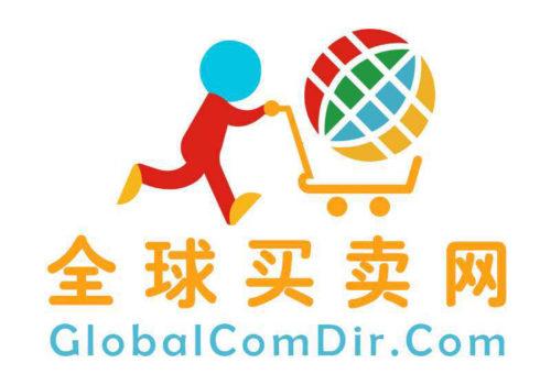 www.globalcomdir.com