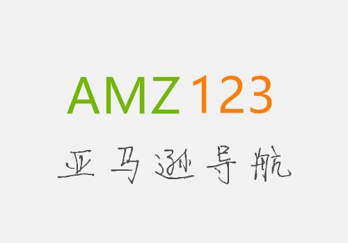 www.amz123.com