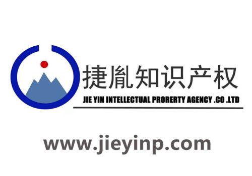 www.jieyinp.com