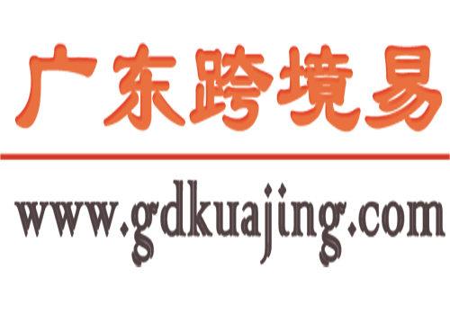 http://www.gdkuajing.com