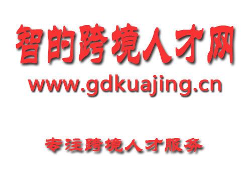 http://www.gdkuajing.cn