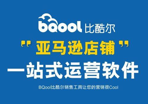 www.bqool.cn