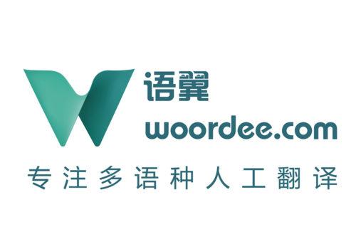 www.woordee.com