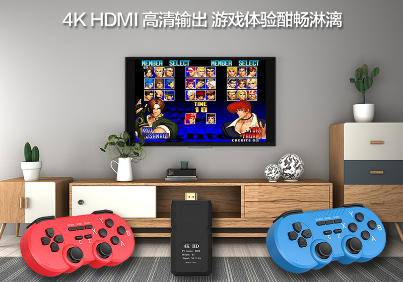 17312# 4K HDMI高清电视游戏盒子、游戏机